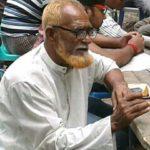 প্রবীণ রাজনীতিবীদ রফিকুল ইসলাম পাটওয়ারীর ইন্তেকাল: ডা. দীপু মনি এমপি'র শোক