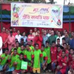 কুমিল্লা পুলিশ লাইন্স মাঠে প্রীতি কাবাডি ম্যাচ অনুষ্ঠিত