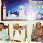কুমিল্লা জেলা পরিষদে ইফতার মাহফিল সম্পন্ন