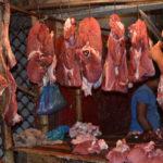 রোজায় গরুর মাংসের দাম ৪৫০ টাকা নির্ধারণ করল ডিএসসিসি