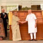 শান্তি নিকেতনে বাংলাদেশ ভবন উদ্বোধন, প্রধানমন্ত্রীর বক্তব্য ও শান্তির বার্তা