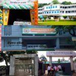 কুমিল্লা শিক্ষাবোর্ডের শীর্ষে কুমিল্লার ৫ প্রতিষ্ঠান