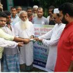 চান্দিনায় প্রবাসী যুবদলের উদ্যোগে অসুস্থ রোগিকে চিকিৎসা সহায়তা প্রদান