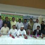 বৃহত্তর ফটিকছড়ি সমিতি কাতার'র দ্বি-বার্ষিক সম্মেলন অনুষ্ঠিত