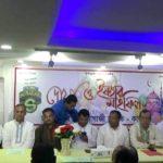 """সোনাগাজী সমিতি কাতার""""এর আয়োজনে দোয়া ও ইফতার মাহফিল অনুষ্ঠিত"""