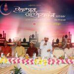 কুমিল্লা জেলা প্রশাসনের ইফতার ও দোয়া মাহফিল অনুষ্ঠিত