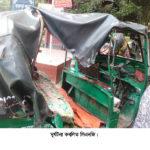বরুড়ায় সড়ক দুর্ঘটনায় ৩ জন আহত: নিহত-১