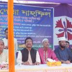 দেবিদ্বারে আওয়ামীলীগ নেতা রোশন আলী মাষ্টার'র উদ্যোগে ইফতার ও দোয়া মাহফিল অনুষ্ঠিত