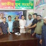 কুমিল্লা উত্তর জেলা জাতীয় যুব সংহতির পাটির কমিটি গঠন