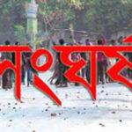 চৌদ্দগ্রামে মসজিদের মাইকে ঘোষণা দিয়ে দুই গ্রামবাসীর সংঘর্ষ, প্রায় ২০ জন আহত