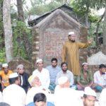 মনোহরগঞ্জের বাইশগাঁও ইউনিয়ন বিএনপির ইফতার মাহফিল
