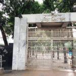 কুমিল্লা জিলা স্কুল : ঐতিহ্য ও গৌরবের ১৮১ বছর