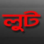 চৌদ্দগ্রামে দরবেশ সেজে অভিনব কায়দায় মহিলার স্বর্ণলুট