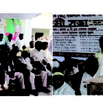 দেবিদ্বারে ইউপি আওয়ামীলীগের কর্মী সভা অনুষ্ঠিত