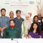 কুমিল্লায় ২১২ জন মুক্তিযোদ্ধার সন্তানকে শিক্ষা বৃত্তি প্রদান করেছে ভারতীয় হাই কমিশন