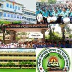 এইচএসসিতে কুমিল্লার সেরা ৫ শিক্ষা প্রতিষ্ঠান