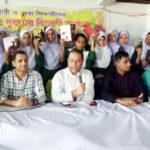 বুড়িচংয়ের ভরাসার বহুমুখী উচ্চ বিদ্যালয়ের শিক্ষার্থীদের সম্মাননা ও পুরষ্কার বিতরণ অনুষ্ঠিত
