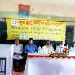 কুমিল্লায় ইন্টারন্যাশনাল এঞ্জেল এসোসিয়েশনের ছাত্রকল্যাণ বৃত্তি সমাবেশ