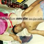 স্ত্রীর সাথে ঝগড়া করে কুমিল্লা কারাগারের কারারক্ষীর আত্নহত্যা