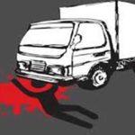 চান্দিনায় কভার্ডভ্যান চাপায় নারী পথচারী নিহত