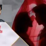 'কাসৌটি জিন্দেগি কি টু'তে শাহরুখ!