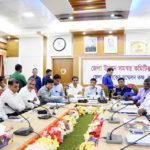 কুমিল্লায় জেলা উন্নয়ন সমন্বয় কমিটির সভা অনুষ্ঠিত