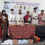 বাংলাদেশ কবি পরিষদের অনুষ্ঠান সম্পন্ন