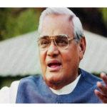 অটল বিহারি বাজপেয়ির মৃত্যু