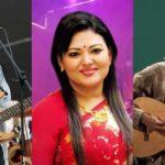 কুমিল্লায় অনুষ্ঠিত হবে 'উন্নয়ন কনসার্ট,' মঞ্চ মাতাবেন যেসব শিল্পীরা