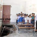 বিদ্যালয়ের ফ্লোর ধসে ৬ শিক্ষার্থী আহত