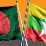 রোহিঙ্গাদের মিয়ানমারের কাছে ফেরত দিতে ব্যর্থ হয়েছে বাংলাদেশ : টিন্ট শোয়ে