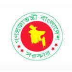 আরো ১০ জেলায় নতুন জেলা প্রশাসক (ডিসি) নিয়োগ দিয়েছে সরকার