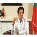 কোটি কোটি 'মরা রুপি' নিয়ে বসে রয়েছে পাকিস্তান :  ইমরান খান