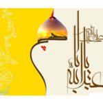 কারবালার প্রান্তরে হুসাইন (রা.)-এর শাহাদাতের প্রকৃত ইতিহাস