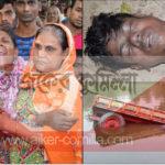 ব্রাহ্মণপাড়ায় মালবাহী ট্রাক্টর পুকুরে পড়ে একজন নিহত