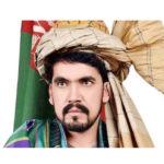 আফগানিস্তানের  আসন্ন পার্লামেন্ট নির্বাচনের তরুণ প্রার্থী বোমা হামলায় নিহত