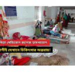 কুমিল্লা মেডিকেল কলেজ হাসপাতাল: রোগীই যেখানে চিকিৎসার অন্তরায়!