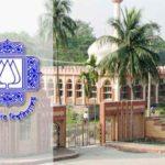 জাহাঙ্গীরনগর বিশ্ববিদ্যালয়ে আবারো ভর্তিবৈষম্যের শিক্ষার হচ্ছেন মাদরাসা বোর্ডের শিক্ষার্থীরা