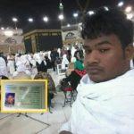 সৌদি আরবে হৃদরোগে কুমিল্লার এক প্রবাসীর মৃত্যু