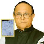 কুমিল্লা-৩ আসনে আ'লীগের মনোনয়ন পেলেন ইউসুফ আবদুল্লাহ হারুন