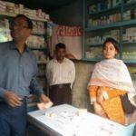 কুমিল্লায় ৩টি ফার্মেসিতে অবৈধ ওষুধ কেনা বেচার দায়ে জরিমানা