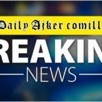 বুড়িচংয়ে নির্বাচনী সভায় বিএনপির দু'গ্রুপে সংঘর্ষ, সভাস্থল থেকে ৪টি ককটেল উদ্ধার