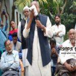 কুমিল্লায় আওয়ামী লীগের মনোনয়ন না পেয়ে কাঁদলেন সফিকুল