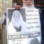 বরুড়ায় এমপি প্রার্থী আবদুল আজিজ খোমেনির অভিনব কায়দায় নির্বাচনী প্রচারণা
