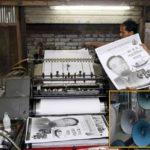 কুমিল্লা এখন মাইকের নগরী, প্রার্থীরা মাঠে আর ছাপাখানায় তুমুল ব্যস্ততা