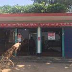কুমিল্লায় অভিযানে সিভিল সার্জন, হাসপাতাল বন্ধ