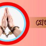 কুমিল্লায় যুবলীগ নেতার উপর হামলা, আটক তিন