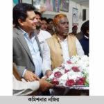 বরুড়ায় আ'লীগ নেতা সাবেক পৌর কমিশনার নজিরের বিএনপিতে যোগদান