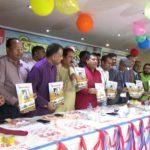 বৃহত্তর চট্টগ্রাম জাতীয়তাবাদী সমর্থক গোষ্ঠী-কাতার এর অভিষেক সম্পন্ন