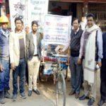 কুমিল্লাতে 'আলোর ফেরিওয়ালা': ৫ মিনিটেই বিদ্যুৎ সংযোগ